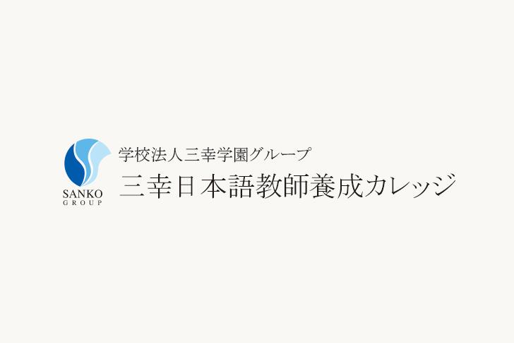 «10・11月授業見学付き説明会開催中!»