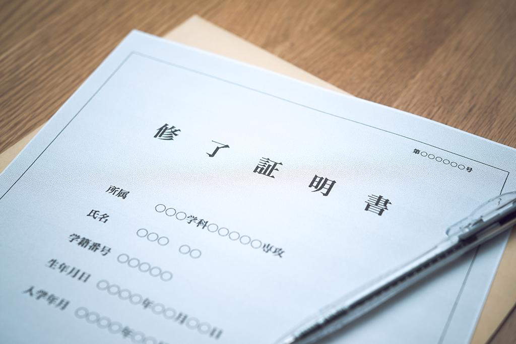 日本語教師養成講座を修了し、かつ学士の学位を有する